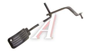 Педаль акселератора ВАЗ-2123 АвтоВАЗ 2123-1108013, 21230110801300