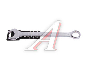 Ключ комбинированный 26х26мм (с держателем) KORUDA KR-CW26CBH