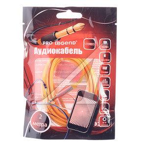 Кабель jack 3.5 2м оранжевый PRO LEGEND PL1040,