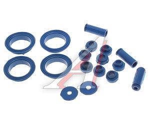 Уплотнитель ЗМЗ-406 колодца маслоотражателя синий (комплект с втулками крышки клапанной) Н/О 406.1007248-10