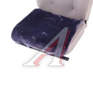 Накидка на сиденье мех искусственный т.серая 1шт. без спинки Mutton PSV 119039, 119039 PSV