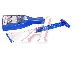 Скребок для льда с удлиненной ручкой и насадкой-лопатка 60см EMERGENCY SHOVEL 6986