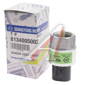 Датчик скорости SSANGYONG Rexton (02-) OE 8134005002