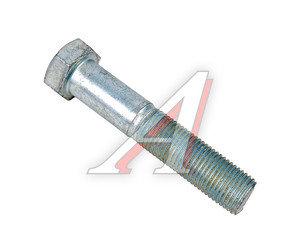 Болт М12х1.25х62 ГАЗ-3302 рессоры стяжной длинный ЭТНА 290927-П29, 290927-0-29