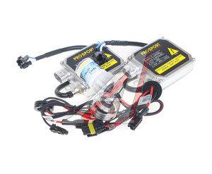 Оборудование ксеноновое набор H7 6000K PRO SPORT RS-01825/RS-01819/10328, RS-01243