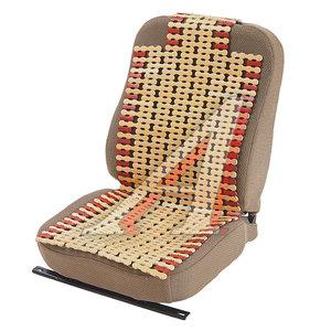 Накидка на сиденье массажная бамбук темно-бежевая Накидка бамбук 44177
