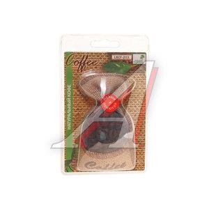 Ароматизатор подвесной гранулы (кофе) мешочек с кофе FKVJP LBCF-203