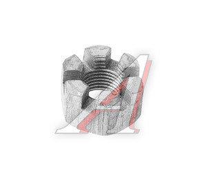 Гайка М10х1.25х10 ЗИЛ-133 под ключ 17мм прорезная межосевого дифференциала ЭТНА 250868-П29, 250868-0-29