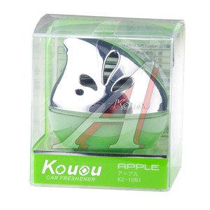 Ароматизатор на панель приборов гелевый (яблоко) фигура Шар 45г KOUOU KZ1091