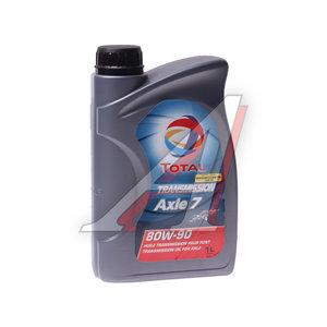 Масло трансмиссионное TRANSMISSION AXLE 7 1л TOTAL TOTAL SAE80W90, 201282
