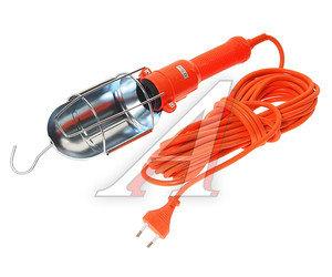 Лампа переносная 220V 60W Е27 провод 10м оранжевая LUX ПР-60-10, 4606400027010,