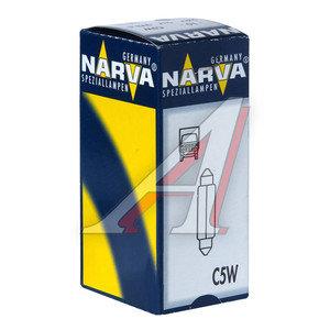 Лампа 24V C5W двухцокольная NARVA 17136, N-17136