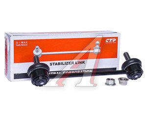 Стойка стабилизатора HYUNDAI CTR CLKK-30, 55530-2G000