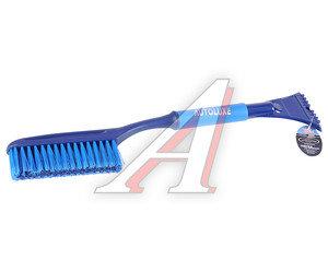Щетка со скребком 63см, синий AUTOLUXE AL-103 синий,