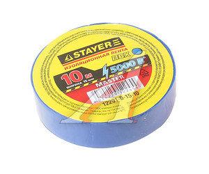 Изолента ПВХ синяя 15ммх10м Master STAYER 12291-B-15-10