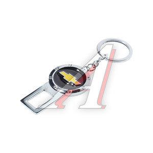 Заглушка ремня безопасности брелок с логотипом CHEVROLET 10396