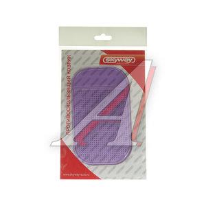 Коврик на панель приборов противоскользящий 140х85см фиолетовый SKYWAY S00401020