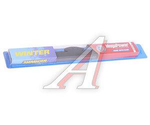 Щетка стеклоочистителя 450мм зимняя Winter MEGAPOWER M-66018