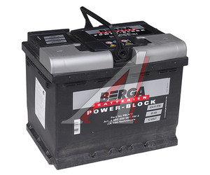 Аккумулятор BERGA Power Block 63А/ч обратная полярность 6СТ63 PB-№7, 563 400 061 7502