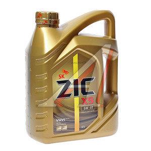 Масло моторное X9(XQ) синт.4л ZIC ZIC SAE5W40, 162613