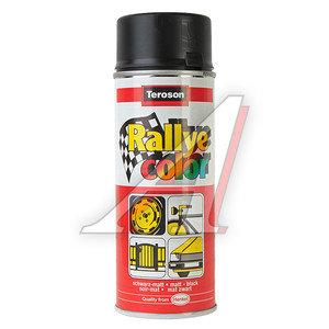 Краска для дисков черная акриловый лак 400мл Rallye-Color TEROSTAT TEROSON Rallye-Color 165149, 165149