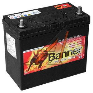 Аккумулятор BANNER Power Bull 45А/ч обратная полярность 6СТ45 P45 23, 83375