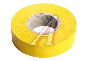 Изолента ПВХ желтая 15ммх20м ПОЛИМЕРПЛАСТ ПВХ к*, 13669