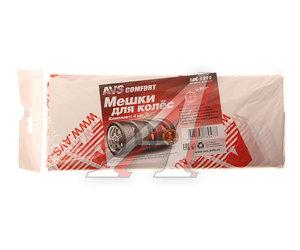 Пакет для покрышек 100х100см (R12-19) комплект 4шт. AVS A78047S, AVS MK-1219