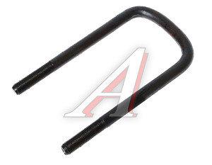Стремянка МАЗ-4370 рессоры передней длинная L=180мм;М14х1,5мм ДЗМ 4370-2902408-011