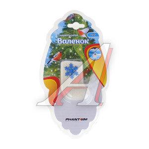 Ароматизатор подвесной текстиль (лед) фигура Валенок PHANTOM PH3210 \Валенок, PH3210