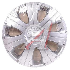 Колпак колеса R-14 декоративный серый комплект 4шт. РАСИНГ РАСИНГ R-14