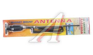 Антенна AN-833 магнитная FK AN-833