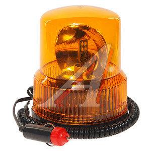 """Маяк светодиодный 24V """"стакан"""" h=140мм, на магните, в прикуриватель АВТОТОРГ АТ-122/24 LED"""