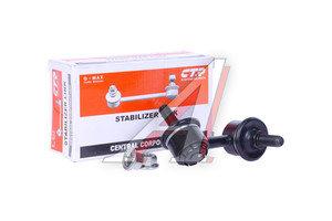 Стойка стабилизатора HONDA Civic,CR-V (-06) переднего правая CTR CLHO-10, 24949, 51320-S5A-003