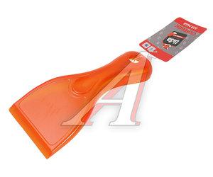 Скребок для льда 18х9см с ручкой LI-SA 39920, LS274