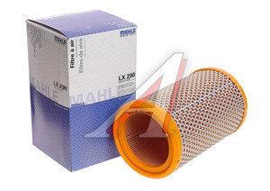Фильтр воздушный RENAULT MAHLE LX290, 7701348175