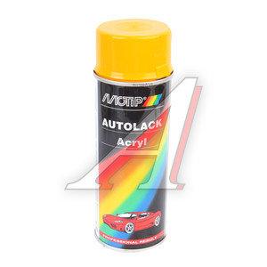 Краска компакт-система аэрозоль 400мл MOTIP MOTIP 43220, 43220