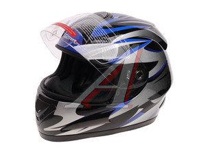 Шлем мото (интеграл) MICHIRU FIBERGLASS (стекловолокно) сине-серебристый MI 160 S, 4627072924971
