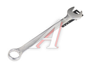 Ключ комбинированный 38х38мм (с держателем) KORUDA KR-CW38CBH