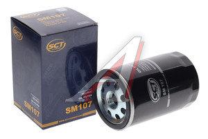 Фильтр масляный VW AUDI (-94) SCT SM107, OC47,