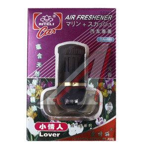 Ароматизатор на дефлектор жидкостный (жасмин) Lover-B AITELI AF-485,