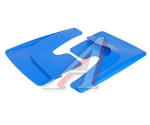 Брызговик универсальный синий комплект 2шт. AZARD БР000006, BR000006