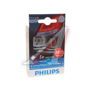 Лампа светодиодная 12V P21/5W BAY15d бокс (2шт.) Red X-treme Vision Led PHILIPS 12899RX2, P-12899LED