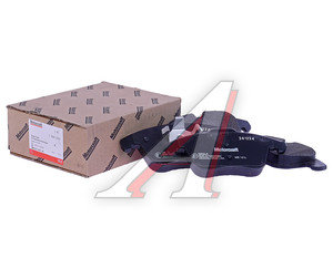 Колодки тормозные FORD S-Max,Galaxy LAND ROVER Freelander передние (4шт.) OE 1566232, GDB1683
