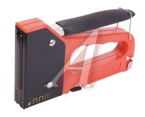 Степлер MATRIX мебельный пластиковый 4-х режимный 40905