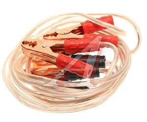 Провода для прикуривания 500A 3м (медь) MEGAPOWER M-50030