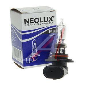 Лампа 12V HB3 60W P20d NEOLUX N9005, NL-9005