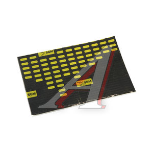 Шумоизоляция АлюМаст Альфа 3 (М3Ф) (0.4мх0.25м) толщина 3мм New series SGM SGM, SGM Classic series