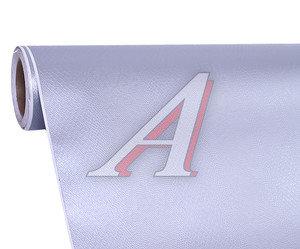 Пленка карбоновая серебро (кожа аватара) MaxPlus 1.55х0.5м ТНП