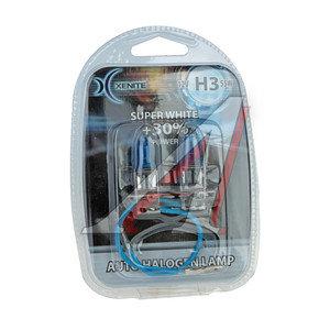 Лампа H3 12V 55W Super White блистер (2шт.) XENITE XENITE H3, 1007044,